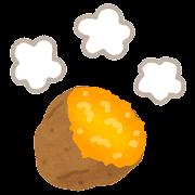 焼き芋のイラスト(安納芋)