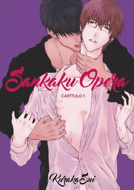 Sakaku Opera ()