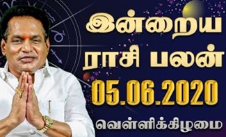 Raasi Palan 05-06-2020 Rajayogam Tv Horoscope