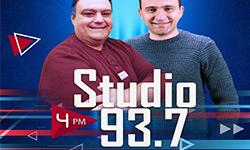 موعد برنامج ستوديو 93.7
