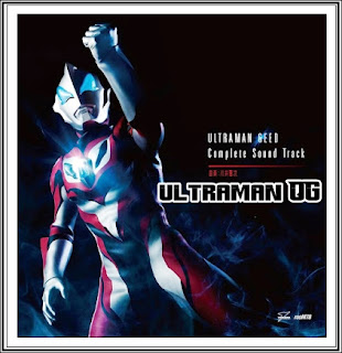 Ultraman Geed Soundtrack