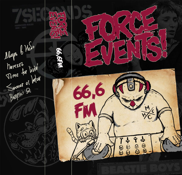 """Force Events! stream new EP """"66,6 FM"""""""
