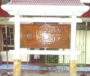 Pondok Pesantren Al Anwar Sarang, Asuhan KH Maimoen Zubair