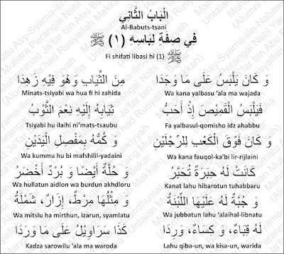 Pakaian Nabi Muhammad Rosululloh shallallahu 'alayhi wa sallam (Part 1)