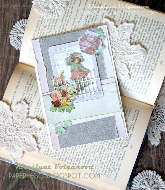 Винтажная открытка с вырезалками.