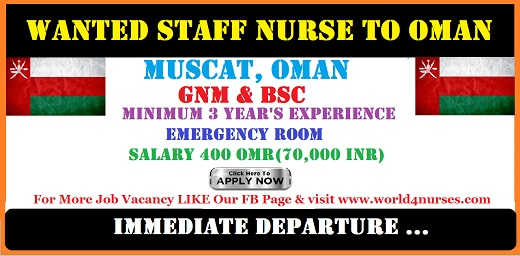 WANTED STAFF NURSE TO OMAN ~ WORLD4NURSES