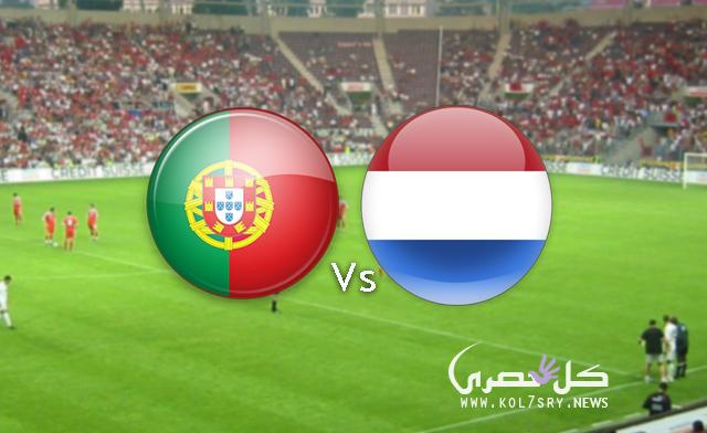 نتيجة مباراة البرتغال وهولندا