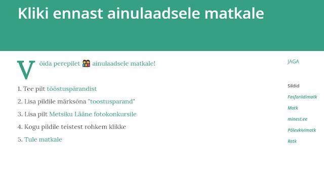 MinestRetked