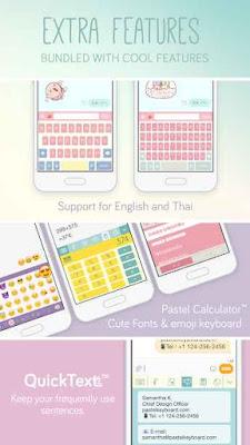 تحميل Pastel Keyboard Theme Color
