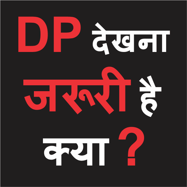 whatsapp dp images in hindi