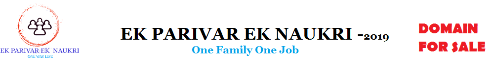 EK PARIVAR EK NAUKRI YOJANA-2019|One Family One Job in INDIA