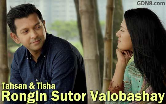 Rongin Sutor Valobashay - Tahsan, Tisha