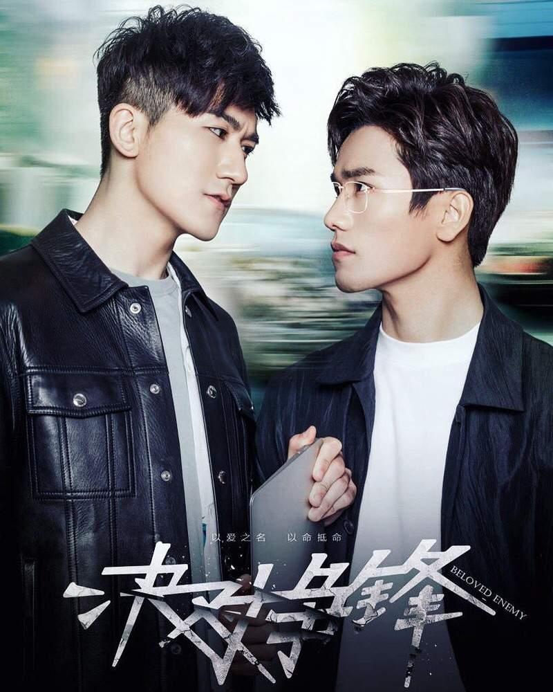 Xem Phim Quyết Đối Tranh Phong 2018