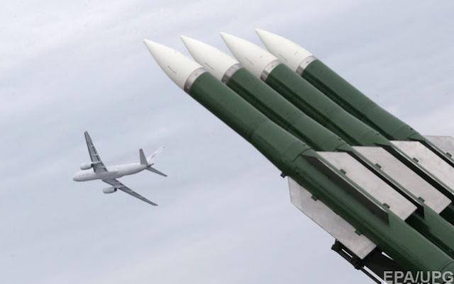 США впевнені у висновках Нідерландів щодо катастрофи MH17 - Держдеп