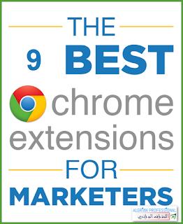 Best,Google Chrome,extensions,marketing,افضل ,اضافات قوقل كروم, للتسويق,