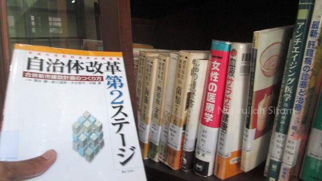 Koleksi khusus Jepang di Kyoto Book Corner