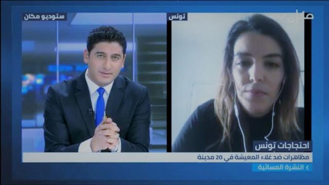 صحفية تونسية تظهر في قناة اسرائيلية