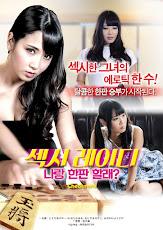 Check Mate (2016) [เกาหลี 18+]