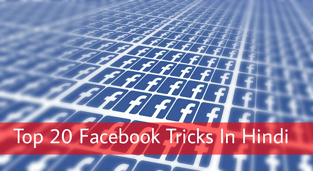 top 20 facebook tricks in hindi