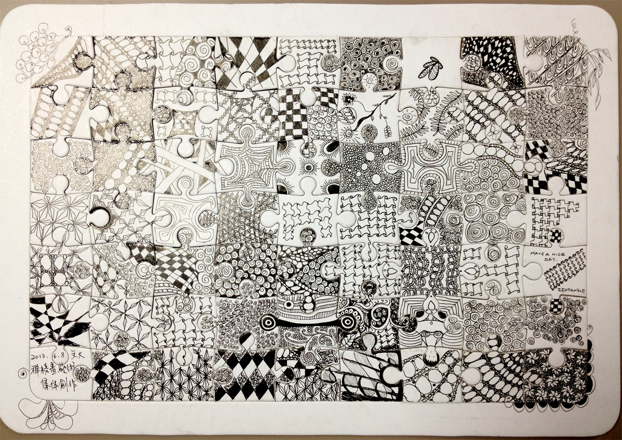 Zentangle An Entry Point For Everyone