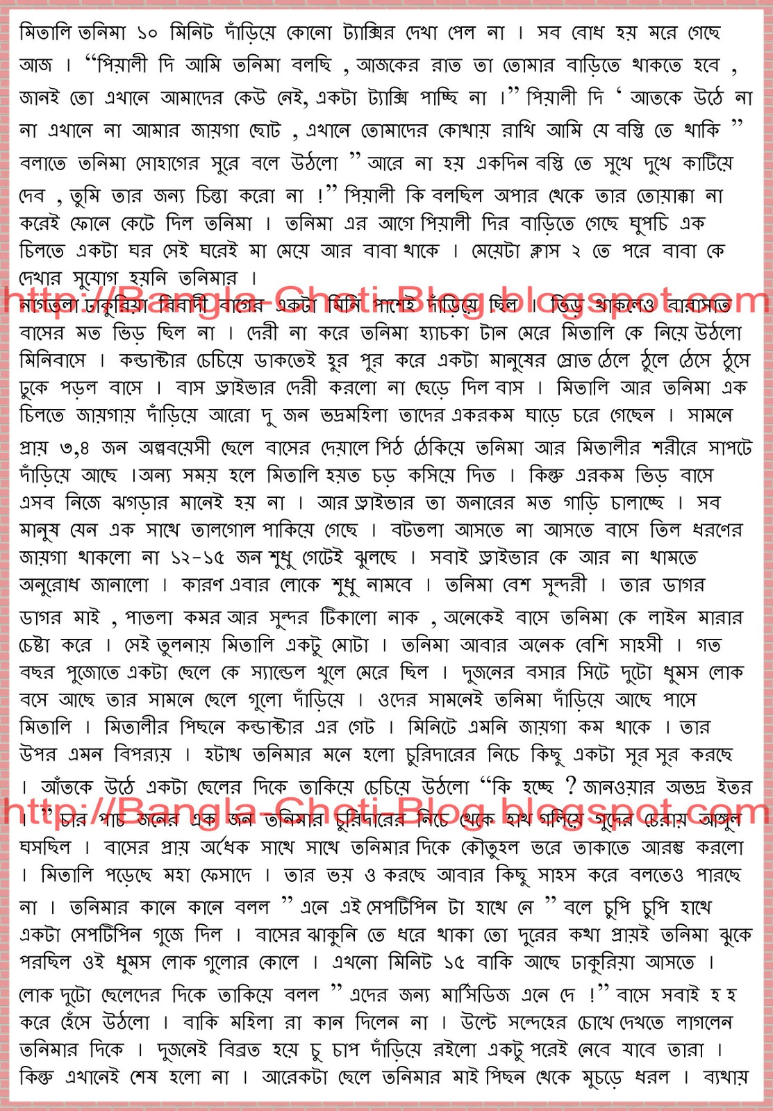 Bangla Panu Golpo In Bangla Font Pdf