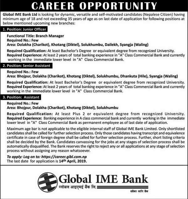 Career Opportunity at Global IME Bank Ltd.
