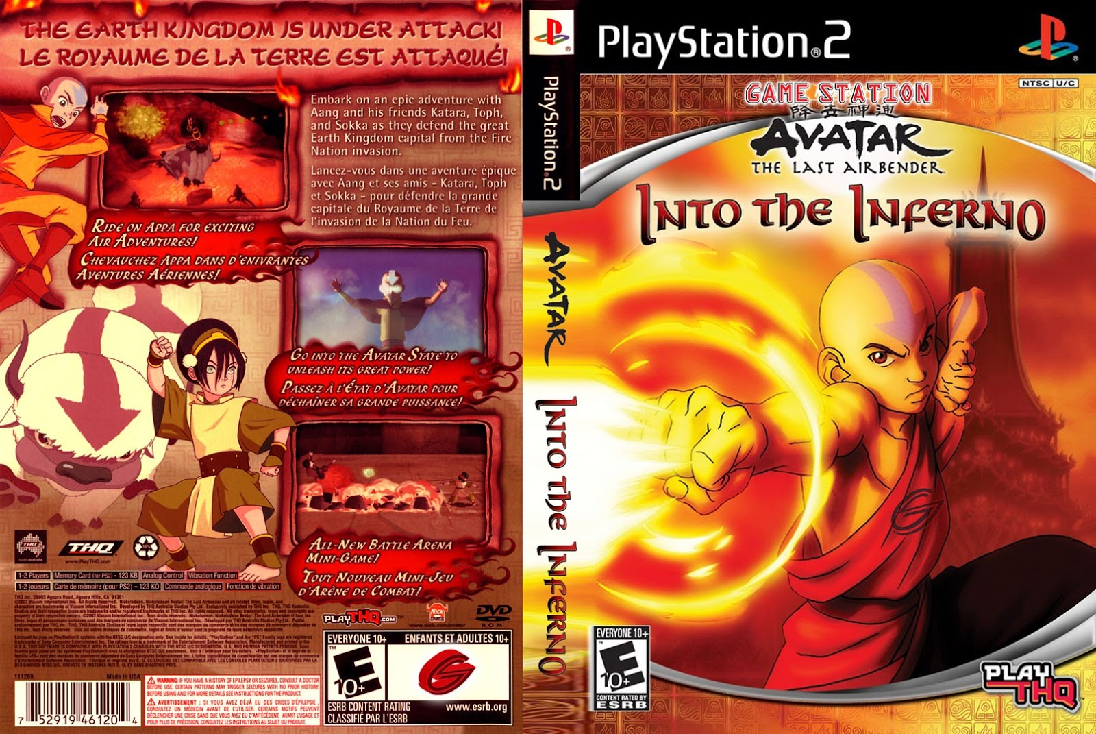 avatar the last airbender ps2 multiplayer