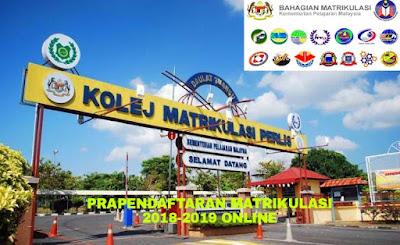 Prapendaftaran Matrikulasi 2018 Online