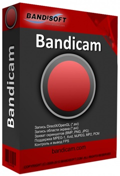 Bandicam 3.2.4.1118 + Crack