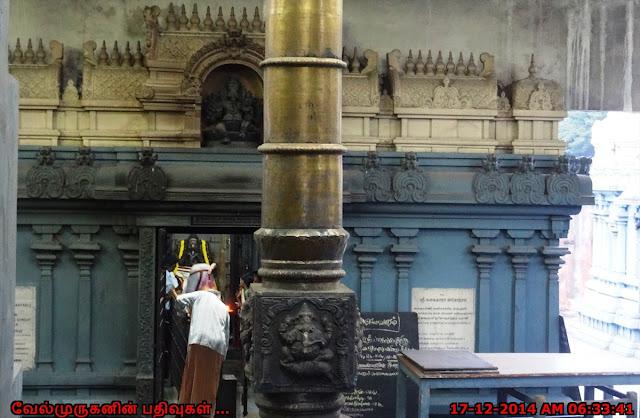 Anandavinayaka Temple Chennai