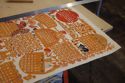 東京つつじヶ丘のオリジナルの染布制作 kata kata カレンダー
