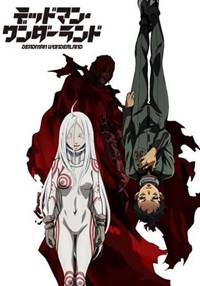 anime horor terbaik sepanjang masa