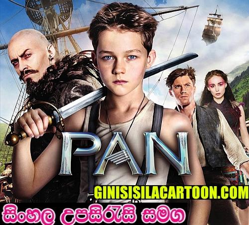 Sinhala Sub - Pan (2015)