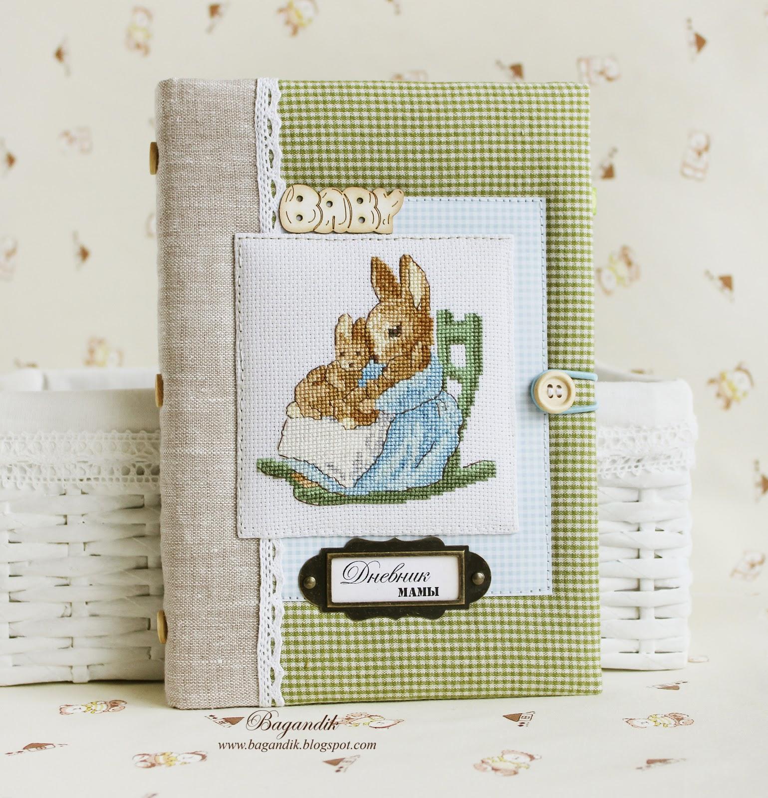 дневник мамы, детский блокнот