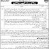 Govt. Of Sindh Revenue Board Karachi Jobs