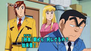 アニメキャプ画像保管庫: こちら...