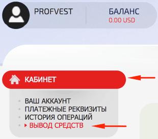 Регистрация в SDR-Capital 8