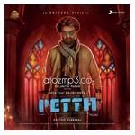 Petta-2019 Top Album