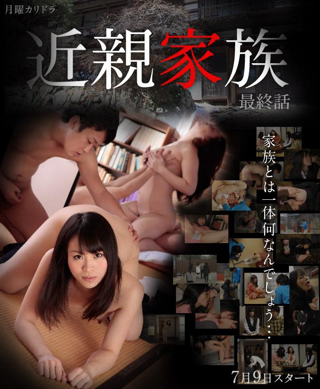 Rfrribbeancof 070912-069 Mai Shimizu 12090