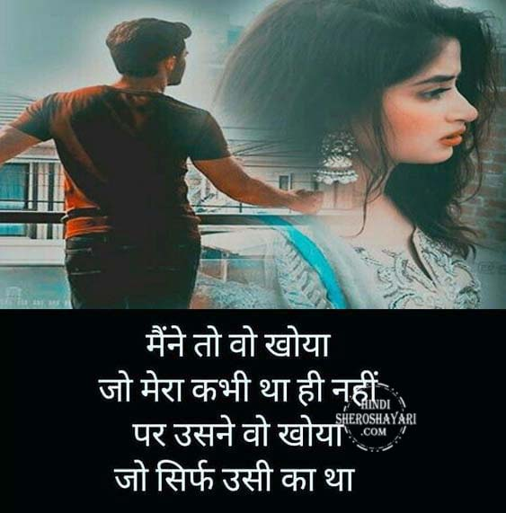 2 Line Broken Heart Hindi Shayari