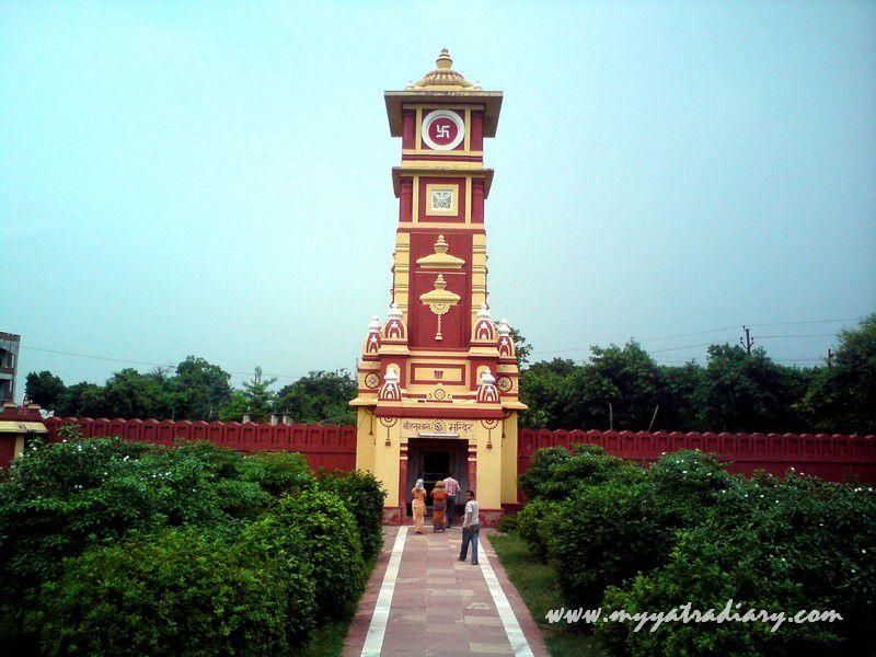 Gita Mandir Birla Temple, Mathura Vrindavan