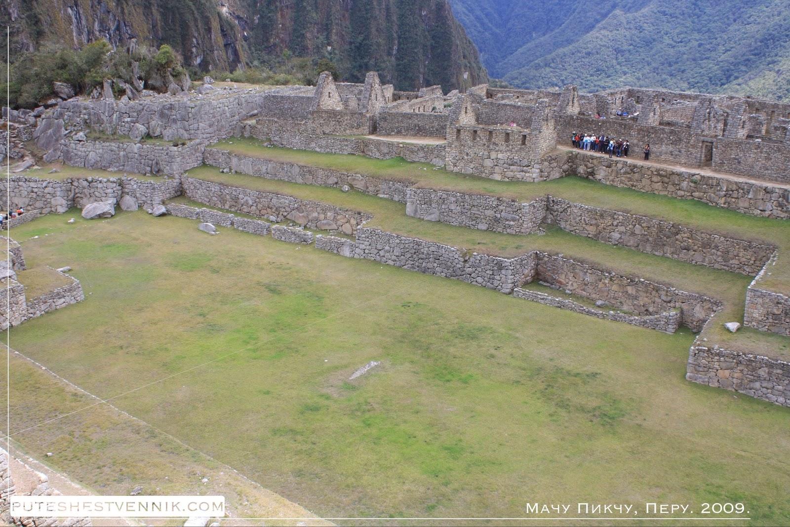 Площадь в древнем городе Мачу-Пикчу