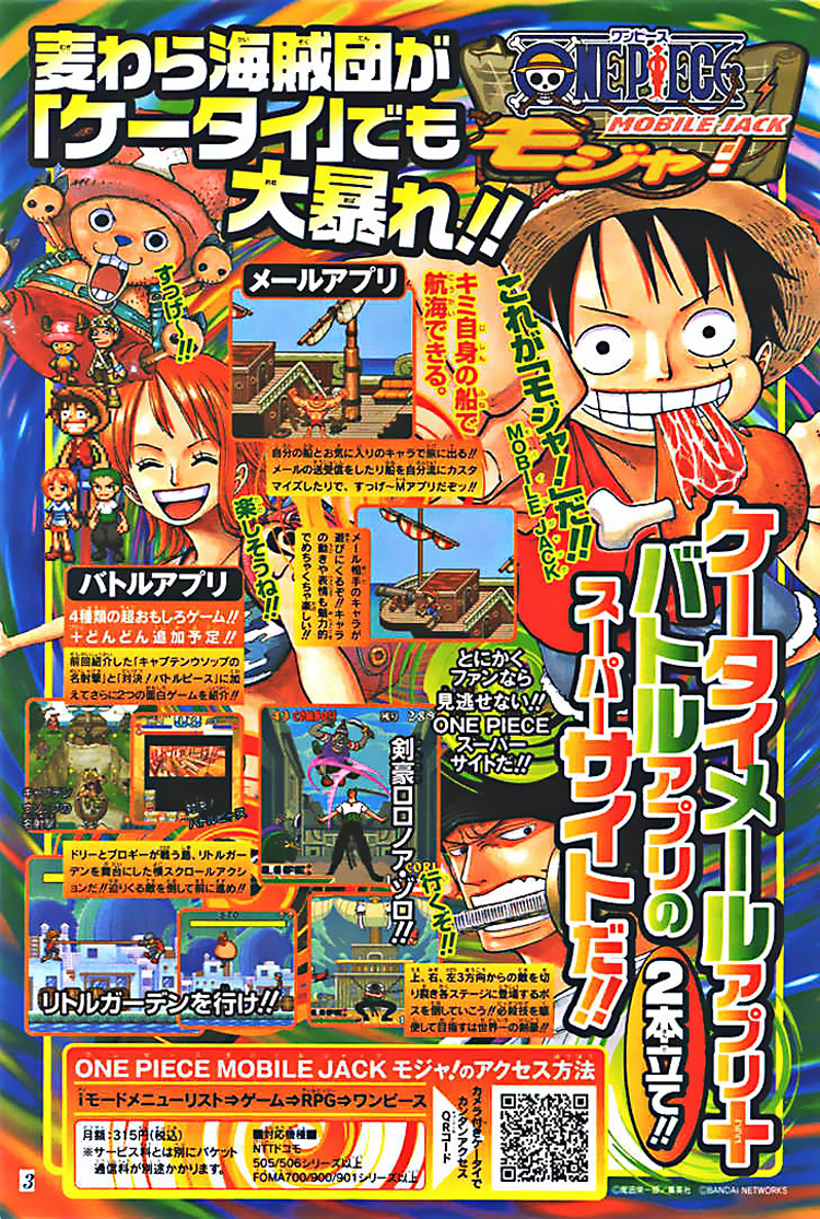 One Piece Chap 382