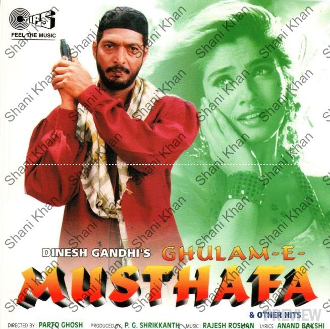 Main Aaj Bhi Chuniya Song Download By Ninja: Bollywood Music A To Z Cds. Visit To Download Http