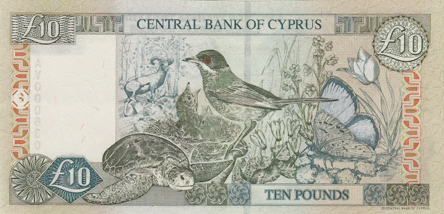 Cyprus money ten Cypriot pounds banknote bill