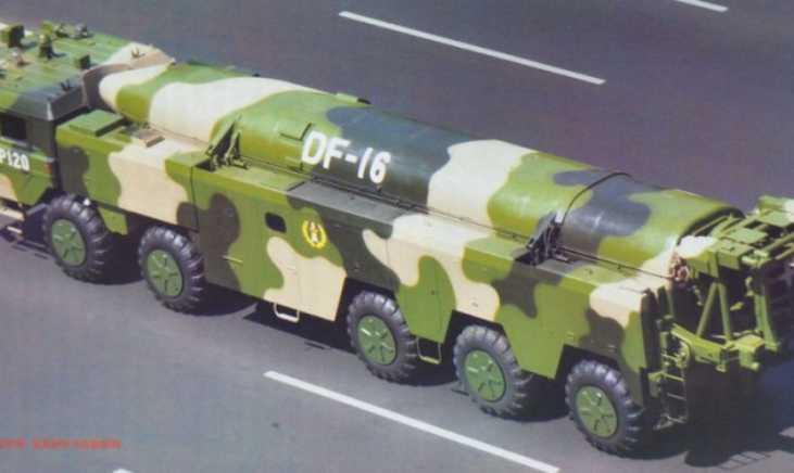 Cina menunjukkan peluncuran rudal balistik jarak menengah DF-26