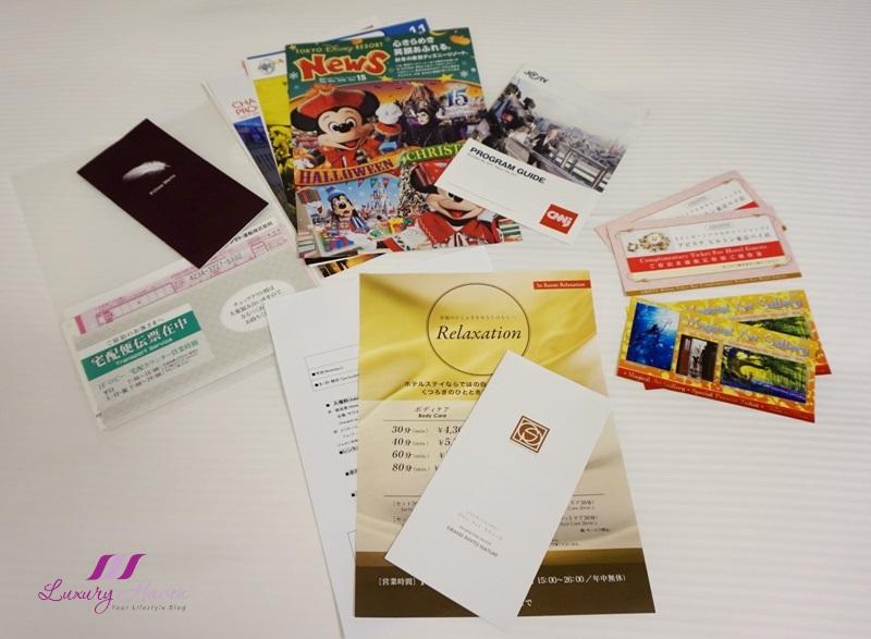 hilton tokyo bay disney resort newsletter discount vouchers