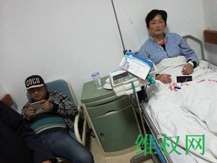 镇江马玉凤十九大开幕日遭暴力截访伤势严重住院治疗仍监控中