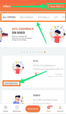 Freecharge offers image