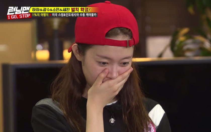 《RM》全昭旻崩潰「我要下車」 光洙笑回:還是要懲罰